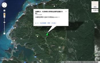 Okinawa_oogimi_wind_turbins