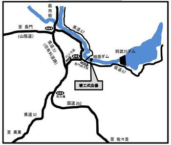 Yamaguchi_aihara_microhydro_map