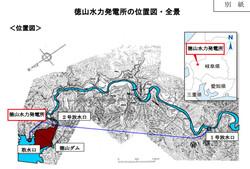 Tokuyama_dam1