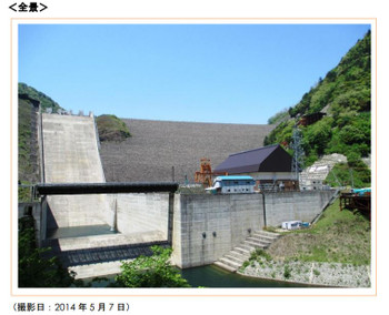 Tokuyamadam2