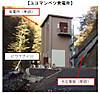 Hepco_yukomanbetsu_hydro_image