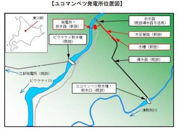 Hepco_yukomanbetsu_hydro_map