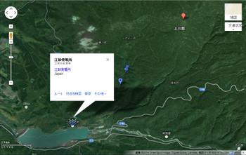 Hokkaido_hydro_eoroshi_gmap