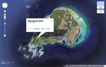 Okinawa_awakuni_island_wind
