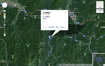 Yamagata_tamagawa_hydro_gmap