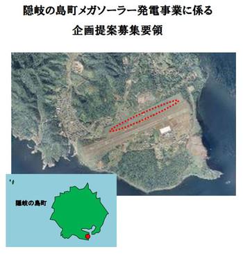 Okinoshima_pv