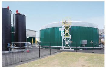 Oosaka_biogas