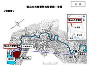 Tokuyama_hydro1