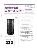 Img323