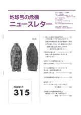 Img44f293e38b43c